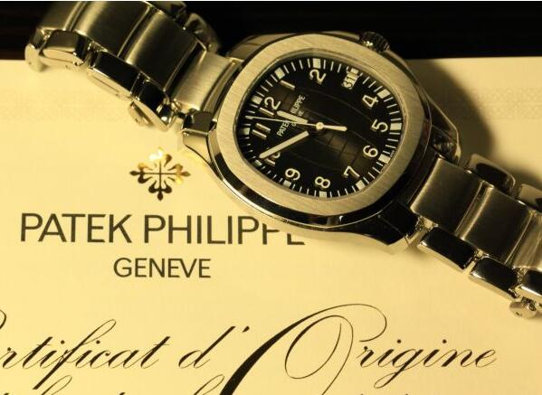 Patek Philippe presents the high level of watchmaking craftsmanship.